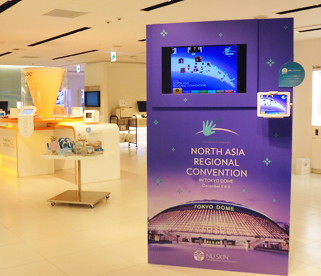 North Asia Convention 5