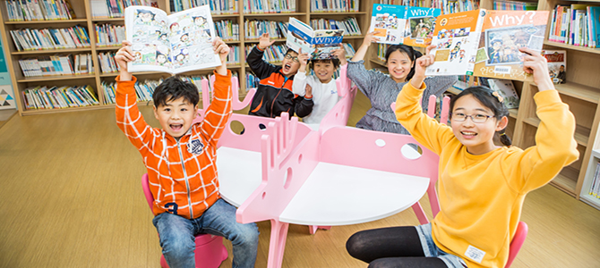 The 16th Nu Hope Library was built in Gyeongbuk province of South Korea on April 7, 2015.
