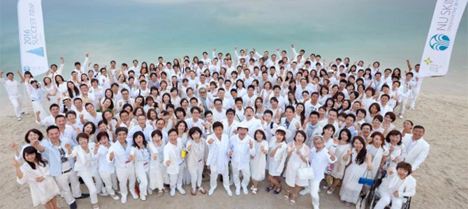 Our Nu Skin Japan sales leaders celebrated their success with a trip to Dubai this month.